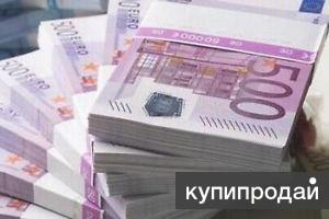 Предложение по кредиту между определенными доступным процентным ставкам