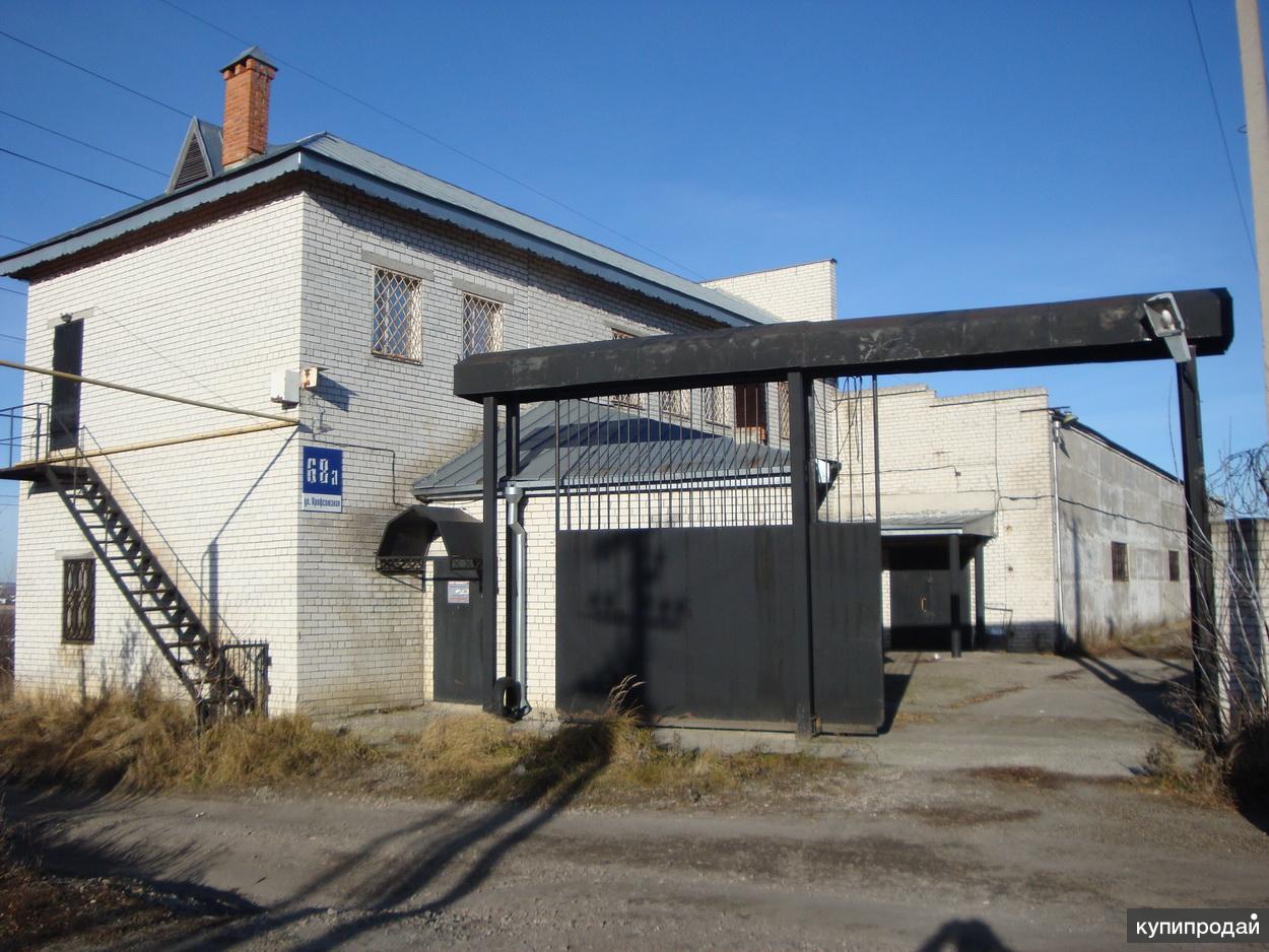 Продам базу(офис, склад, земля)