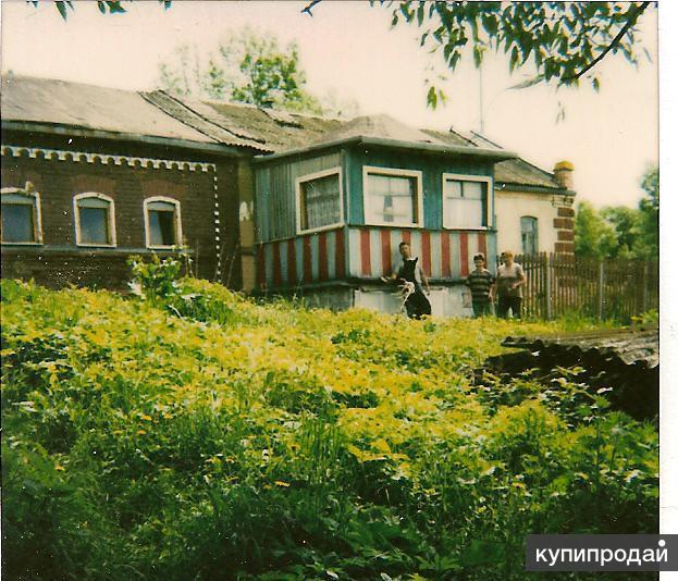 Продаю дом в деревне. Тульская область Одоевский р-н.260км