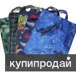 Продаем сумки хозяйственные цветные с рисунками (болоньеве)