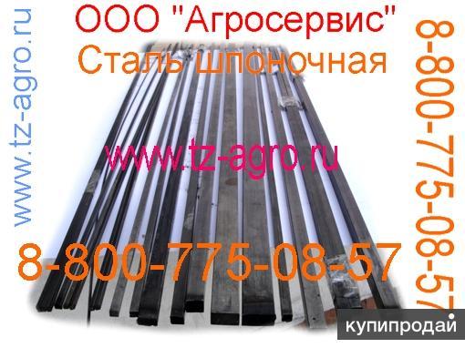 Сталь ГОСТ 8787-68