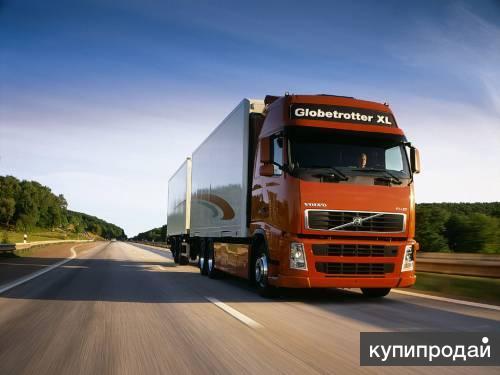 Надежный перегон грузовых автомобилей своим ходом