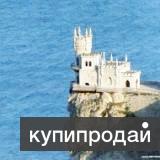 Такси Симферополь Ялта