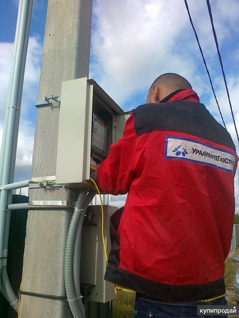 скачать добавить бригада электриков выполнит электромонтажные работы отдельный кабинет