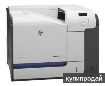 Принтер HP Color LaserJet 500 M551n / CF081A