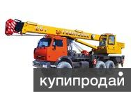 Продается автокран 25т. (камаз-43118)-кс 55713-5