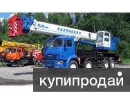 Продается автокран 50 т. с противовесом (камаз)