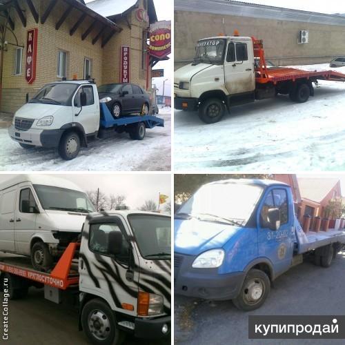 Эвакуация Курская,Орловская,Брянская,Белгородская обл