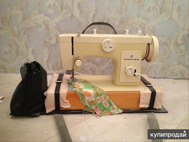 поставить купить на авито швейную машинку не дорого сдаче приеме дежурства
