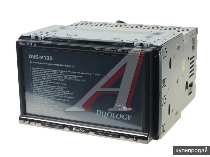 PROLOGY DVS-2135
