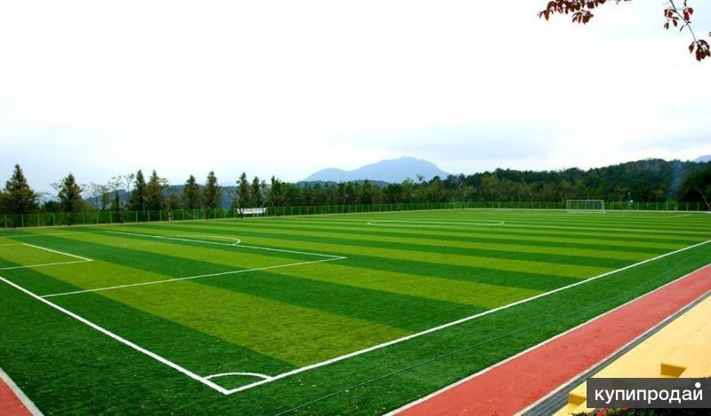 Искусственная трава для стадиона, ланшафтного дизайна