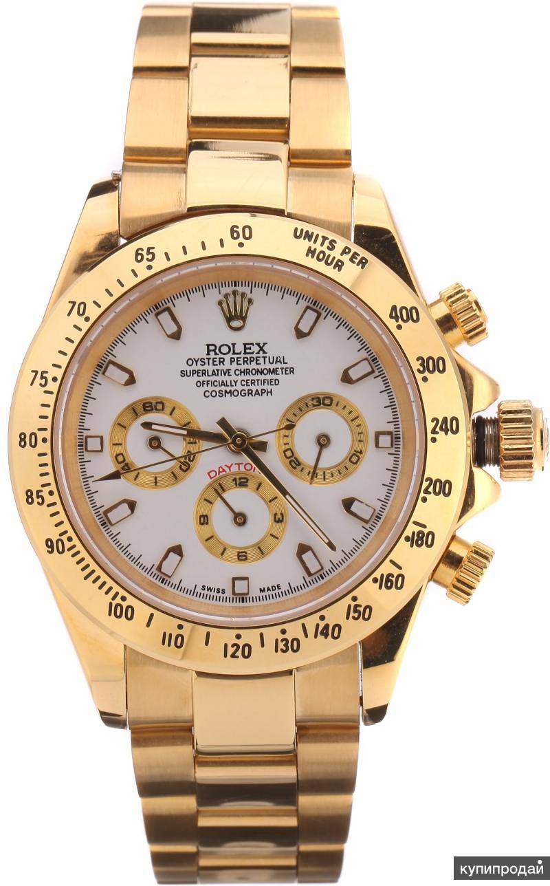 Купить золотые часы в челябинске купить