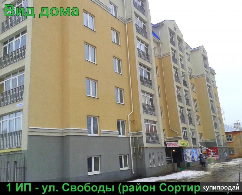 Сдаём 1 ИП - Элитная квартира в гор. Иваново