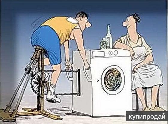 ремонт холодильников,стиральных машин,водонагревателей