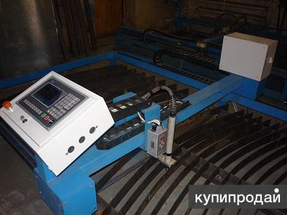 Портальный станок плазменной резки металла с ЧПУ в Калининграде