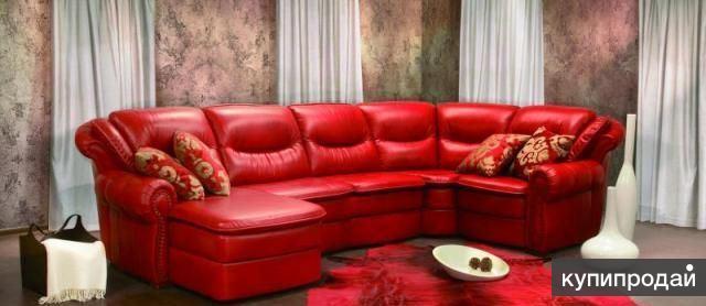 Перетяжка обивка ремонт мягкой мебели