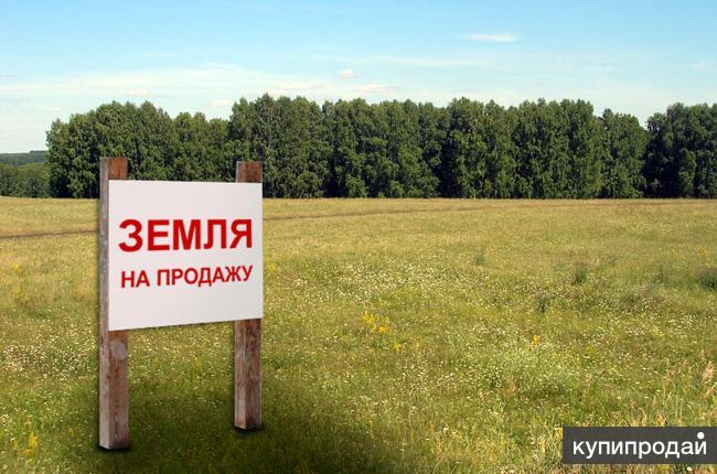 Продается участок - 33 сотки в Краснодаре