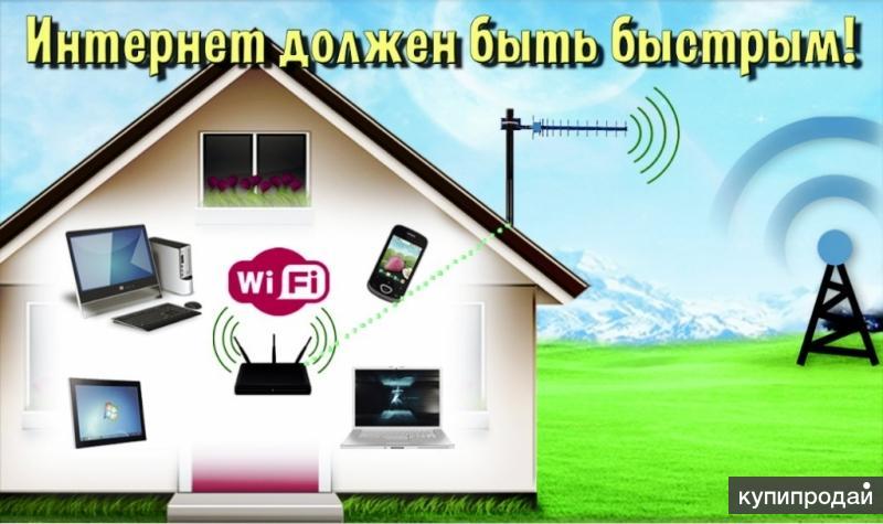 Установить интернет yota в деревню