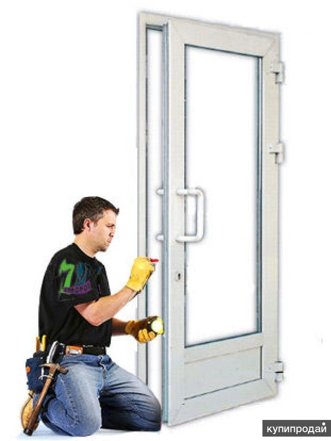 Ремонт и обслуживание пластиковых окон и дверей ставрополь.