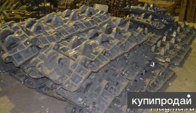 Траки РДК-250