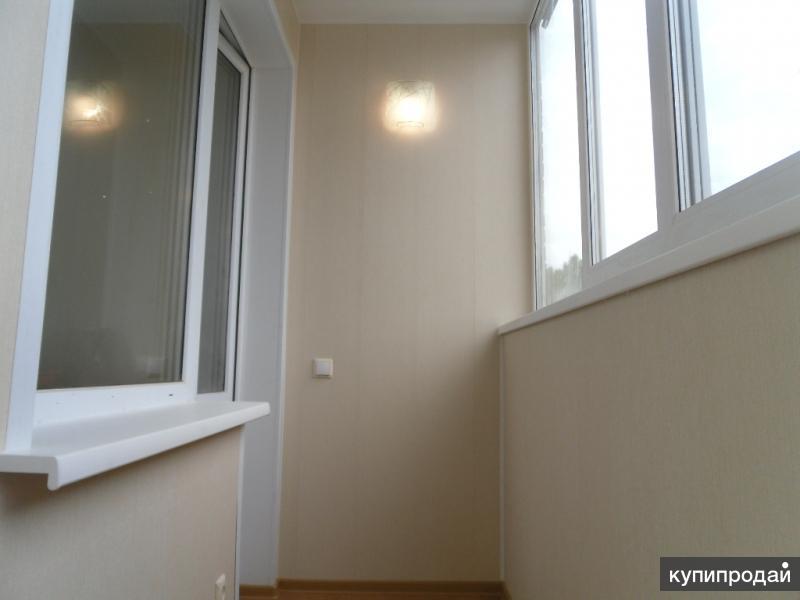 Балкон и лоджия, обшивка, остекление, отделка. новосибирск.