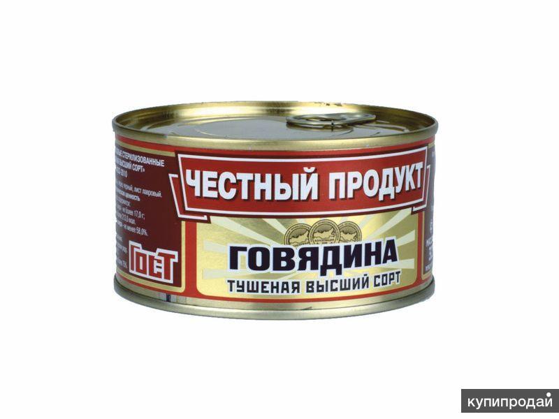 """Консервация в ассортименте ПК """"РУСЬ"""" (мясная, овощная)"""
