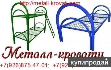 Двухъярусные металлические кровати, трёхъярусные металлические кровати