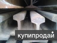 Рельсы Р43 12,5м, резерв ГОСТ 7173-54
