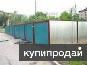 продажа покупка перевоз бу тентов укрытий гаражей ракушек НЕДОРОГО