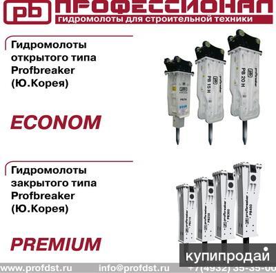 Гидромолоты для строительной техники