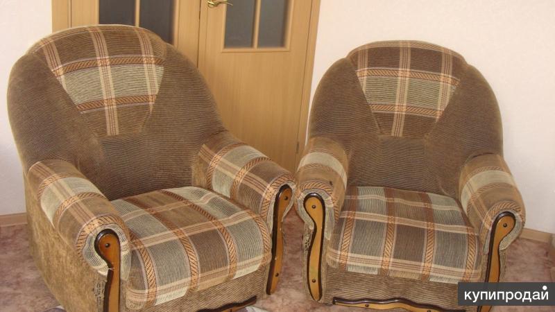 продам 2 кресла бу недорого