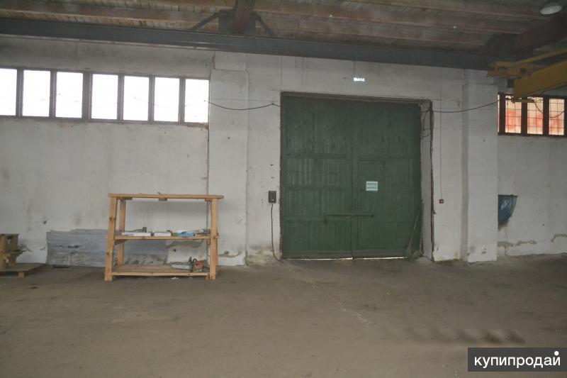 Сдам в аренду производственное (складское) помещение