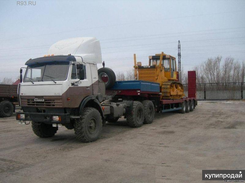 Аренда тралов в Кемерово