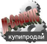 Продам Горизонтально-расточной 2Б660