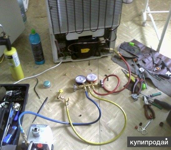 Срочный ремонт холодильников .