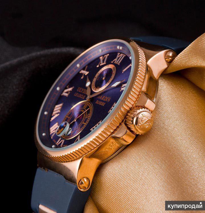 Ulysse Nardin Maxi Marine - продажа швейцарских часов