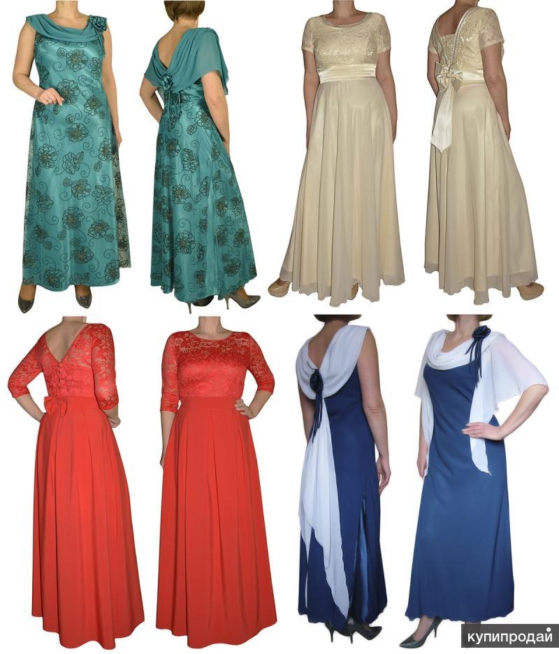 Вечерние платья 64 размера купить