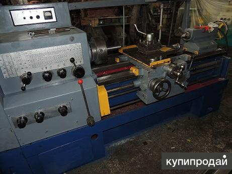 Капитальный ремонт токарных станков с шлифовкой станин. Имеются в наличии станки