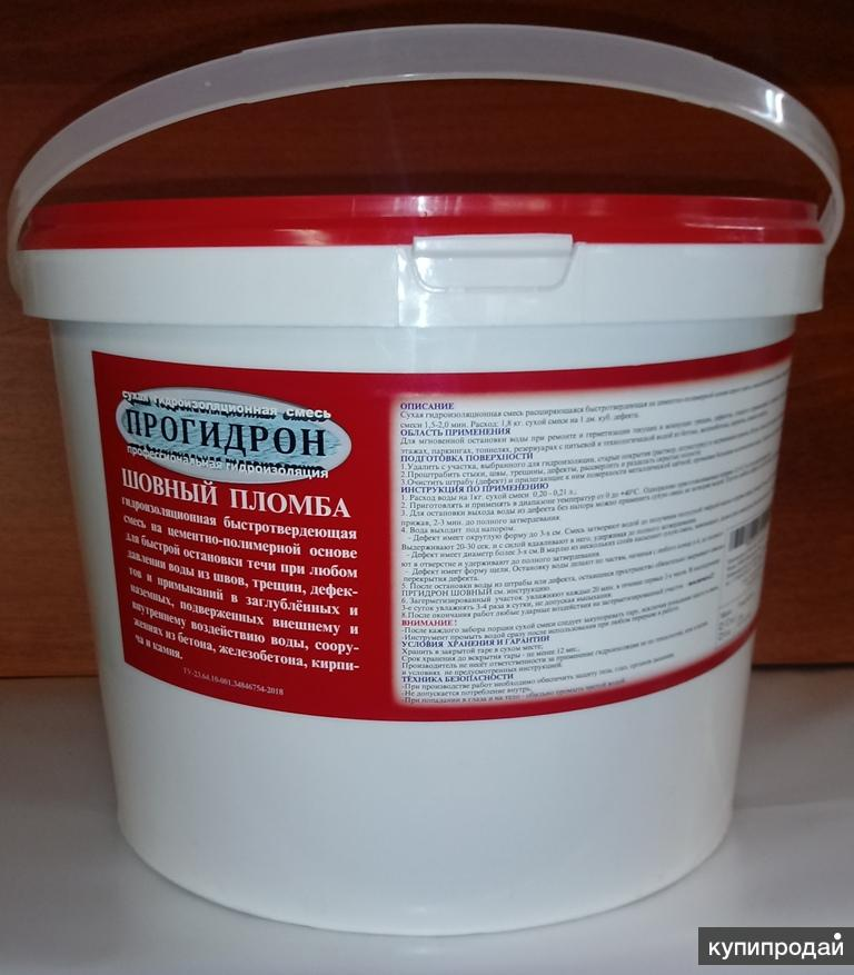 Вода в подвале? Используйте ПРОГИДРОН шовный ПЛОМБА ,твердение 2-3 мин. 12 кг.