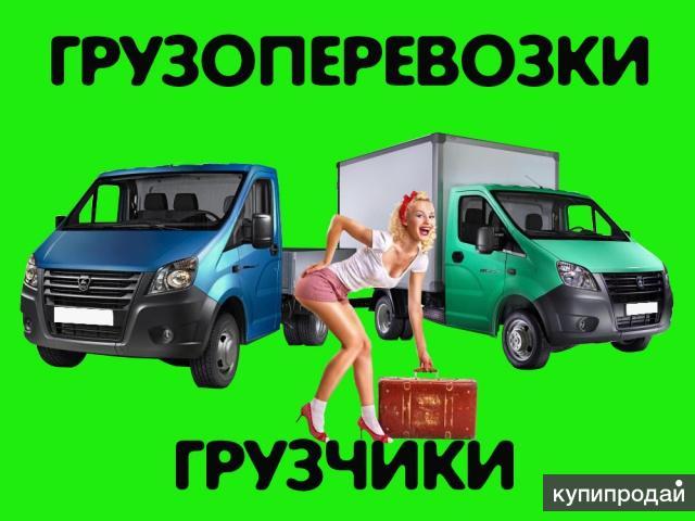 Услуги грузчиков переезды любые работы