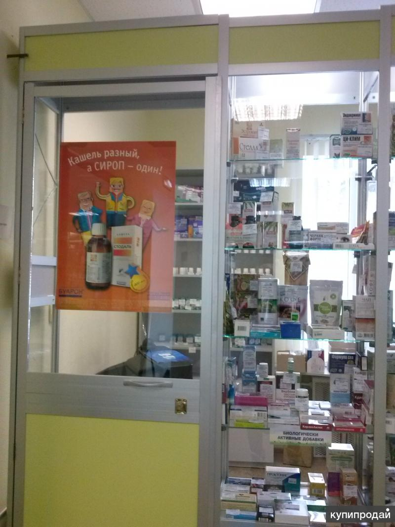 Витринная линия для аптеки