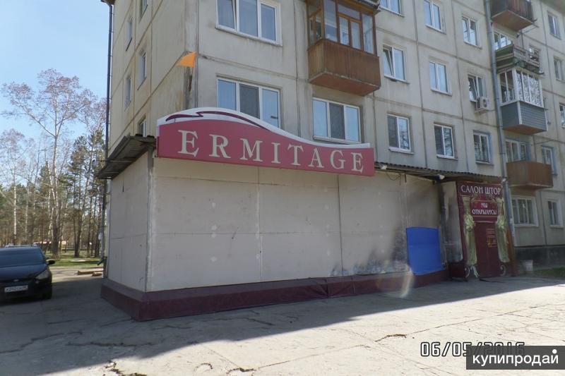 1 этажное помещение магазина Маяк (бывший салон штор Эрмитаж) располагается в