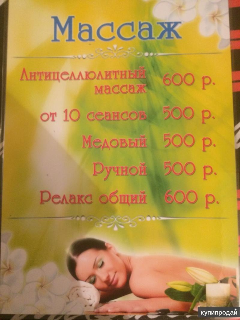 Сеансы Похудения В Москве. Центры снижения веса, лечение ожирения в Москве