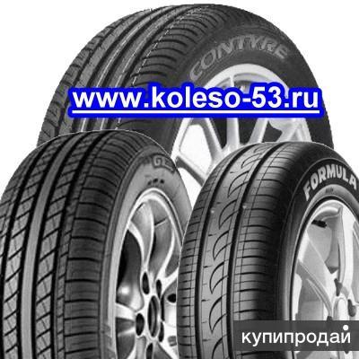 Летние шины со склада в Великом Новгороде