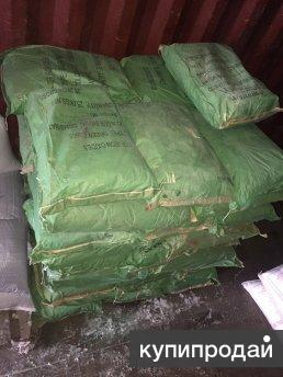 Продаем пигмент железо-окисный - зелёный, чёрный по низкой цене.