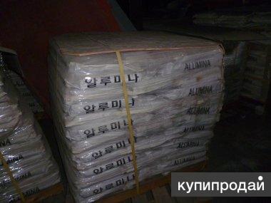 Продаем оксид алюминия Al2O3 - 99.89% по низкой цене