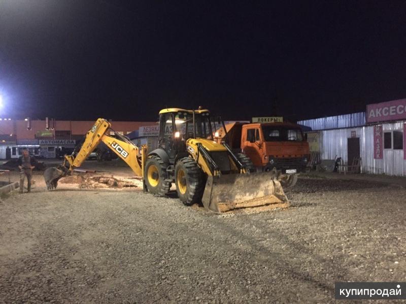 Аренда трактора JCB 4CX в Ярославле