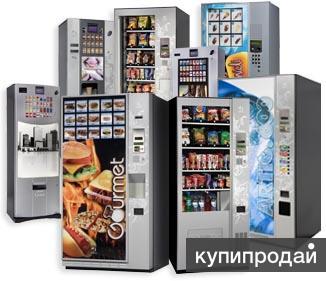 Установка КОФЕ, СНЕК автоматов, иного вендинг оборудования. 8-985-987-60-09  Мих