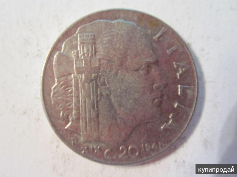 20 чентезимо 1941 Италия