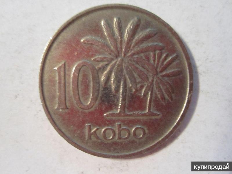 10 кобо 1973 Нигерия